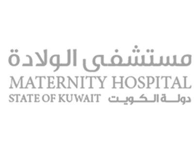 4_maternity_kuwait_gris